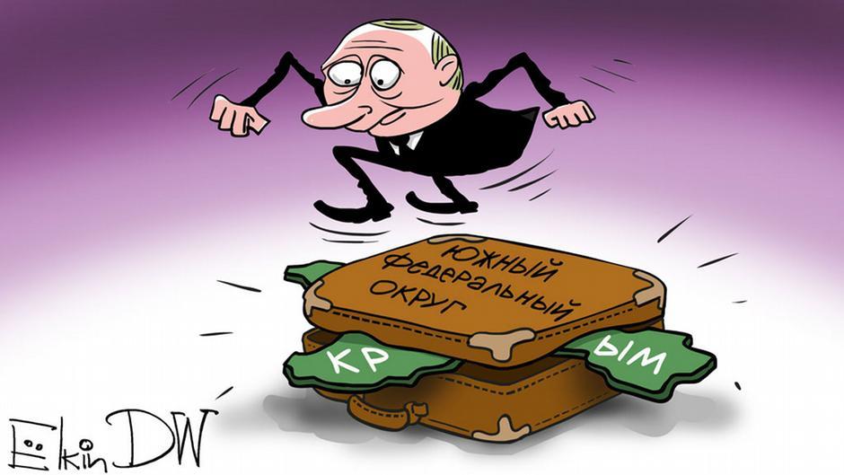 МИД Украины осудил несанкционированный визит группы французских депутатов в оккупированный Крым - Цензор.НЕТ 3128