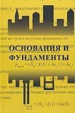 book Taliesin 1911 1914 1992