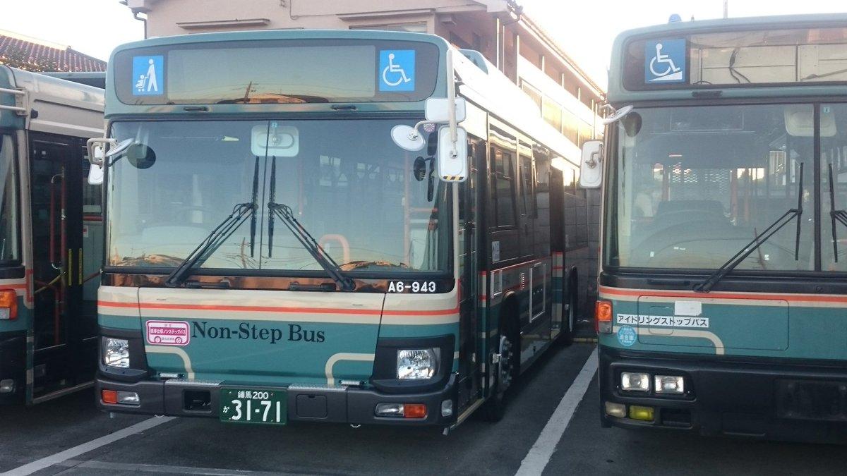 """ほくと on Twitter: """"西武バス上..."""