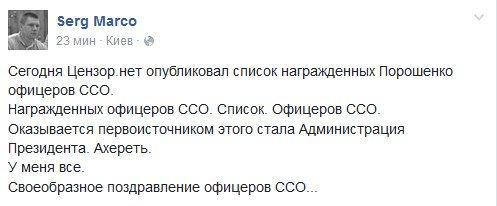 МИД не получал запрос о назначении Бабича послом РФ в Украине - Цензор.НЕТ 1377