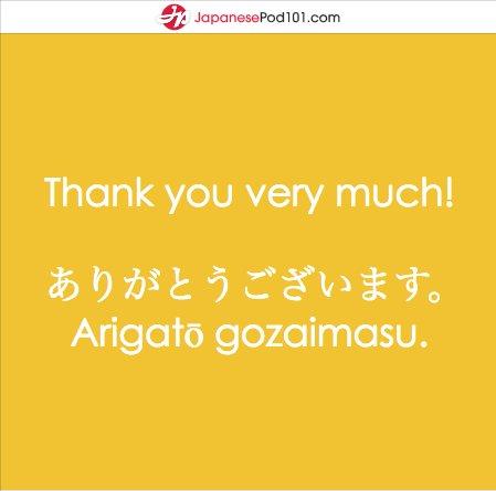 JapanesePod101 on Twitter: