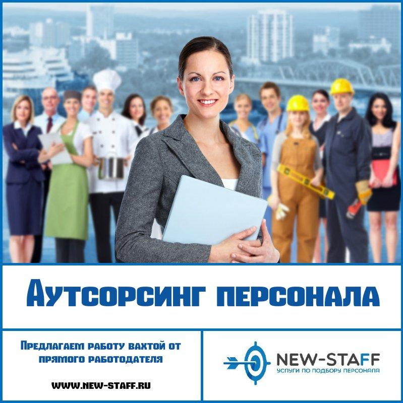 Бухгалтерские аудиторские юридические услуги в Москве