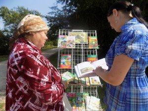 Огород без хлопот галина кизима читать бесплатно