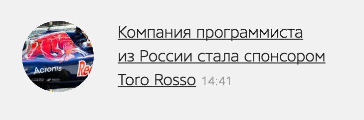 "Ха, @sbeloussov внезапно ""программист из России"" :) @MotorRu лучше формулировки не придумали https://t.co/aTcs0oAGI0 https://t.co/AUAoj7MhTf"