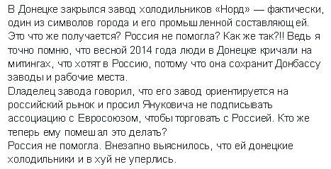 Условием для полицейской миссии на Донбассе является устойчивое перемирие, - посол США в ОБСЕ Бэр - Цензор.НЕТ 9861