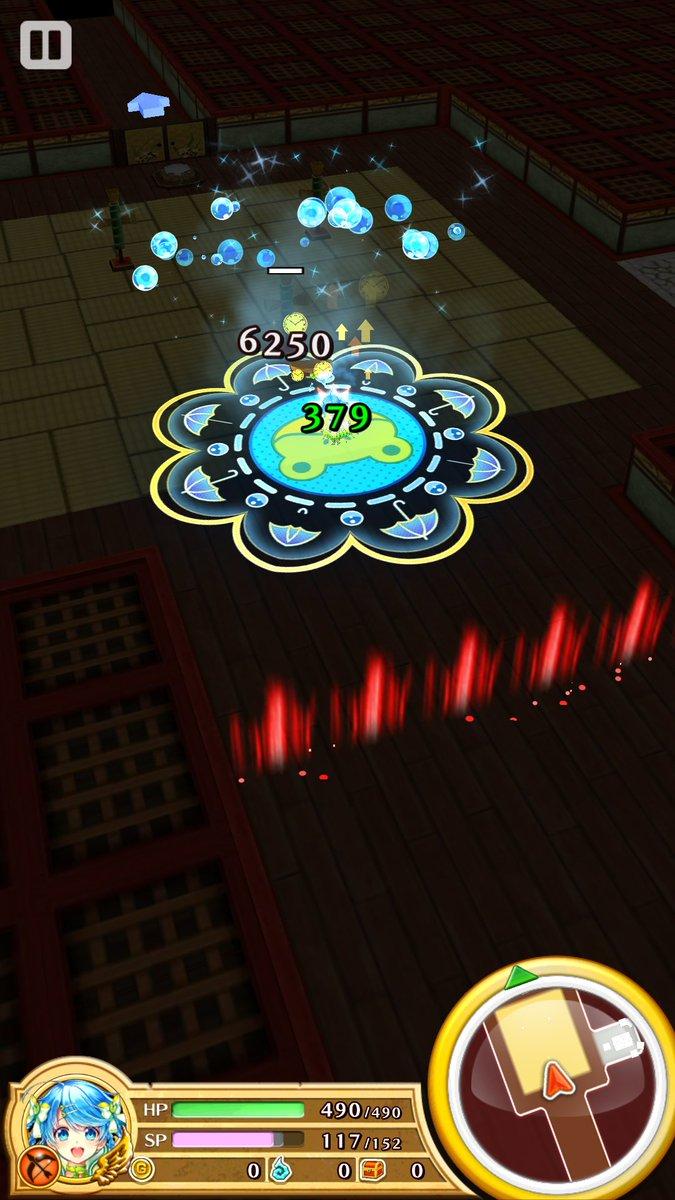 【白猫】夏ツユハ(弓)のステータス&スキル性能情報!設置型のカエル召喚で攻撃&サポート、S2はブラッド同様ロックオン操作射撃が可能!【プロジェクト】