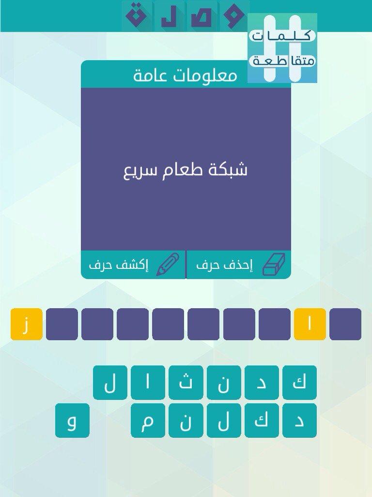 Dalia Ibrahim Daliaib40623065 Twitter