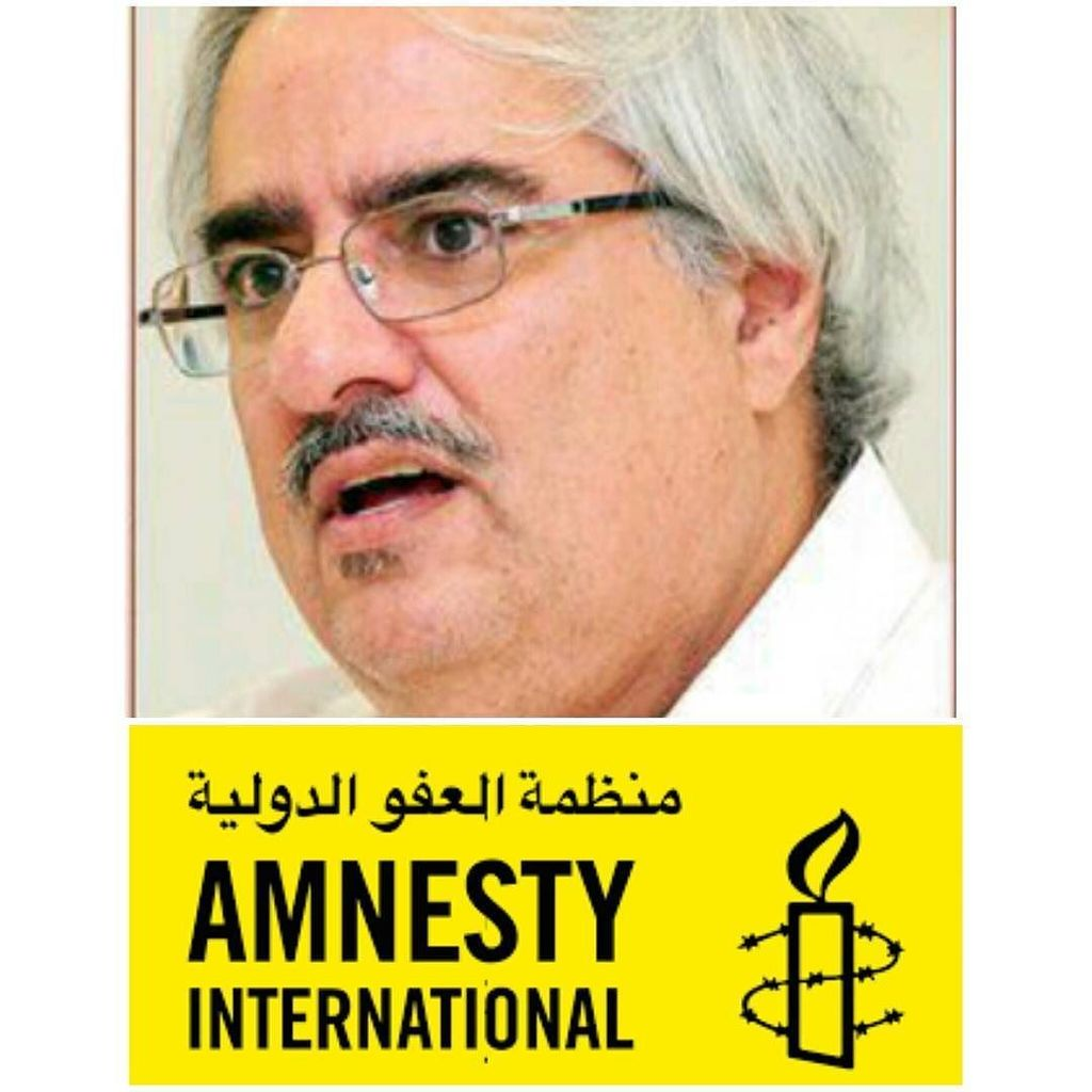 العفو الدولية : تطالب بحذف كافة إجراءات الاستئناف تجاه ابراهيم شريف ،واصلاح القوانين المتعلقة بحرية التعبير والتجمع… https://t.co/ghqhT4mVv7