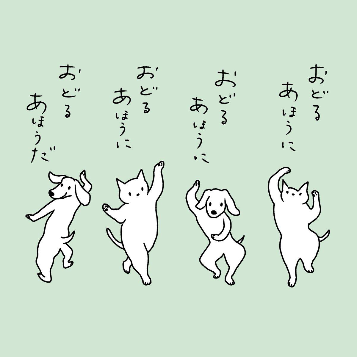 阿波 踊り イラスト