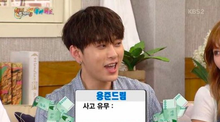 Goo hara dating jun hyung beast
