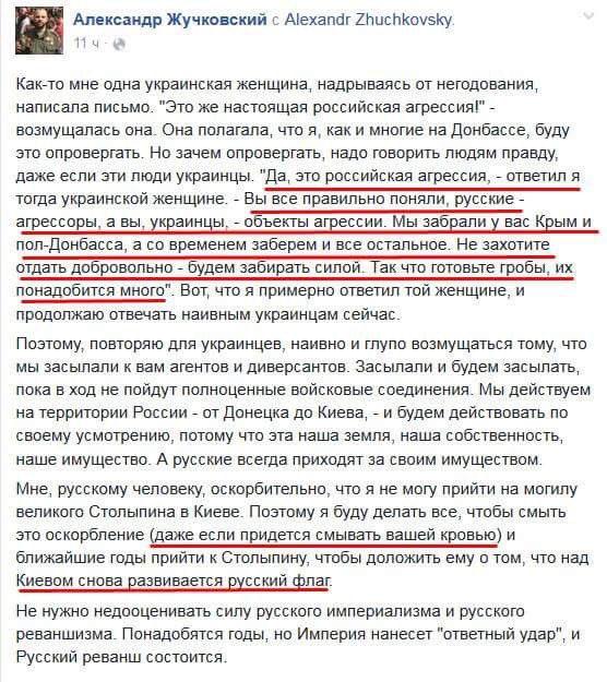 Украина ведет переговоры о ЗСТ с Израилем и Турцией, - замминистра Микольская - Цензор.НЕТ 8934