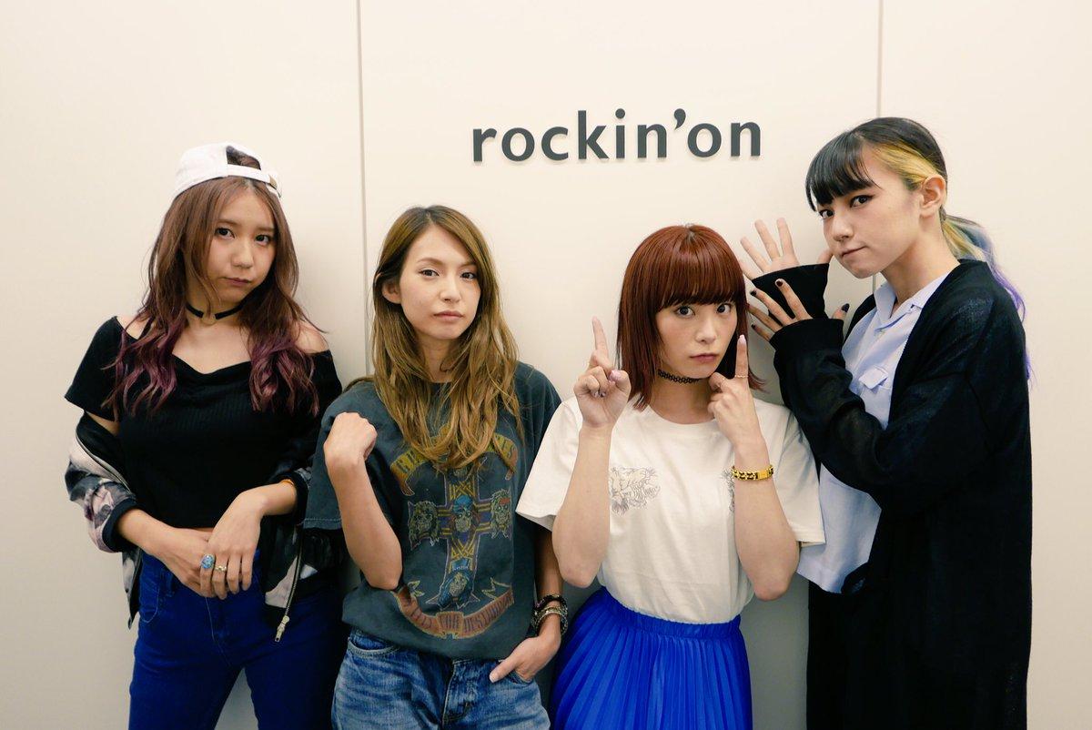 scandal on twitter magazine 本日発売の rockin on japan 9月号