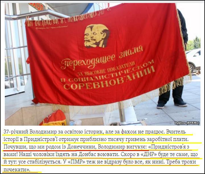 Приднестровье может стать частью либо Украины, либо Молдовы, но не РФ, - Додон - Цензор.НЕТ 9014
