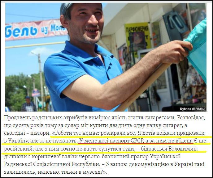 Приднестровье может стать частью либо Украины, либо Молдовы, но не РФ, - Додон - Цензор.НЕТ 7704