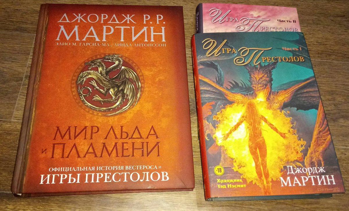 развития управления как заканчмваются книги игры престолов инструкции