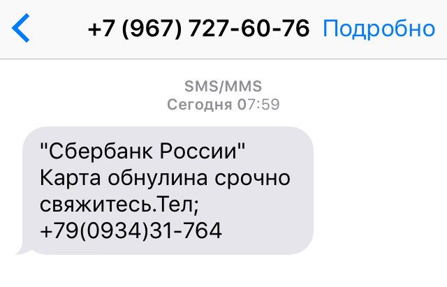 Хорошая система безопасности. Жаль, карты нет. И русский язык я знаю. https://t.co/aTU0fVcGvW