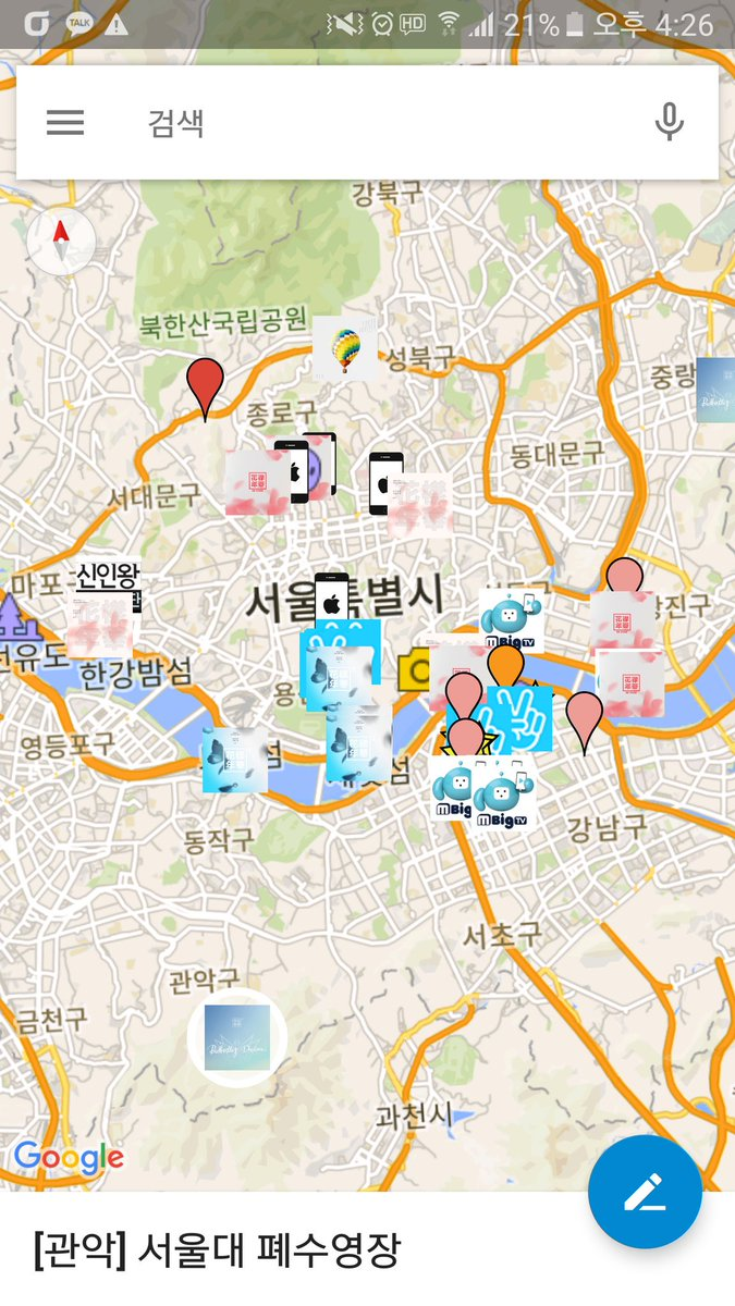 Sylvia P ต องรอด On Twitter Deokutour Thank You For Your Kind Info Abandoned Pool Snu Is Amazed Me Bts 화양연화 Epilouge