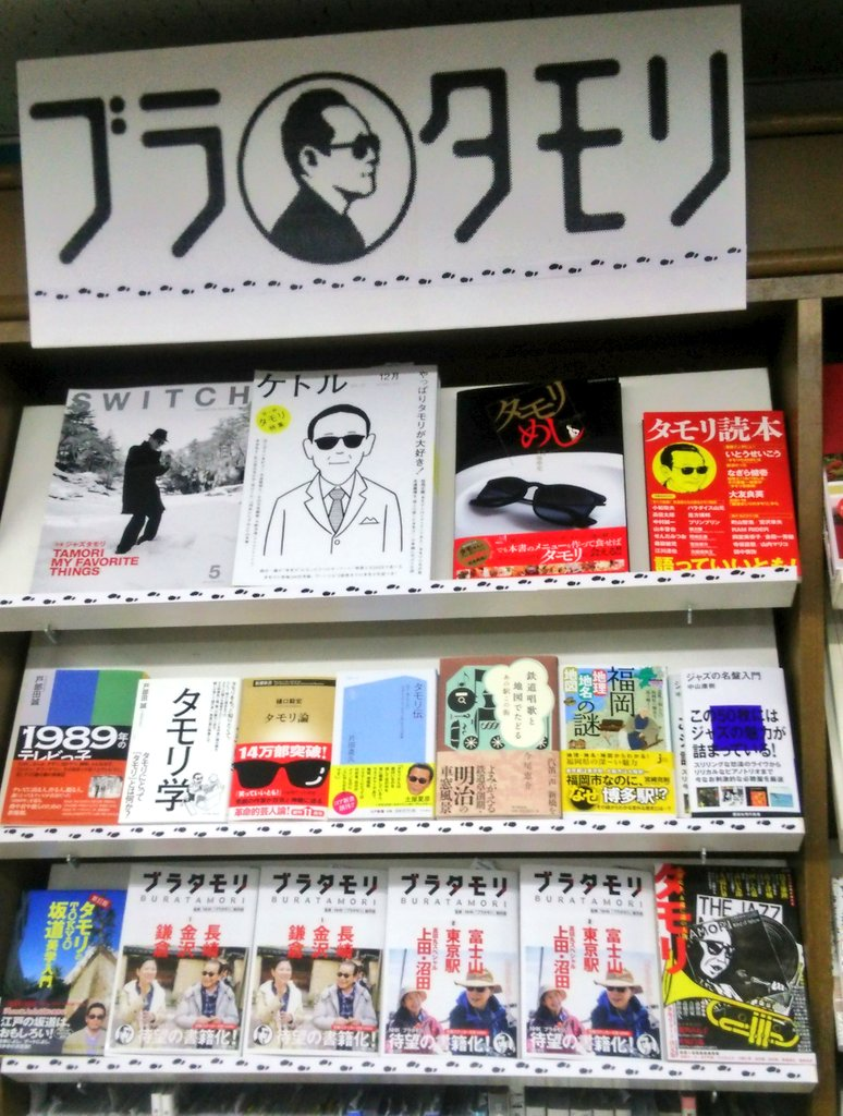 片田直久 (@KATADANaohisa) | Tw...