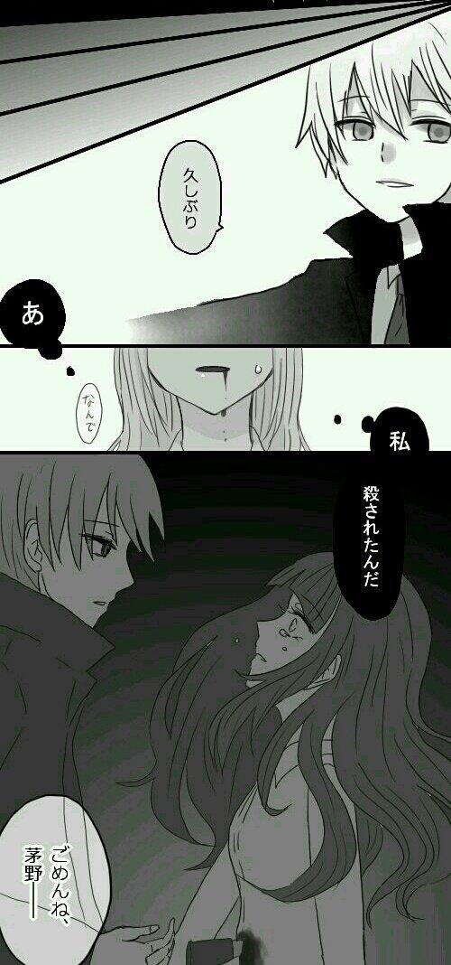 教室 渚 カエ 暗殺