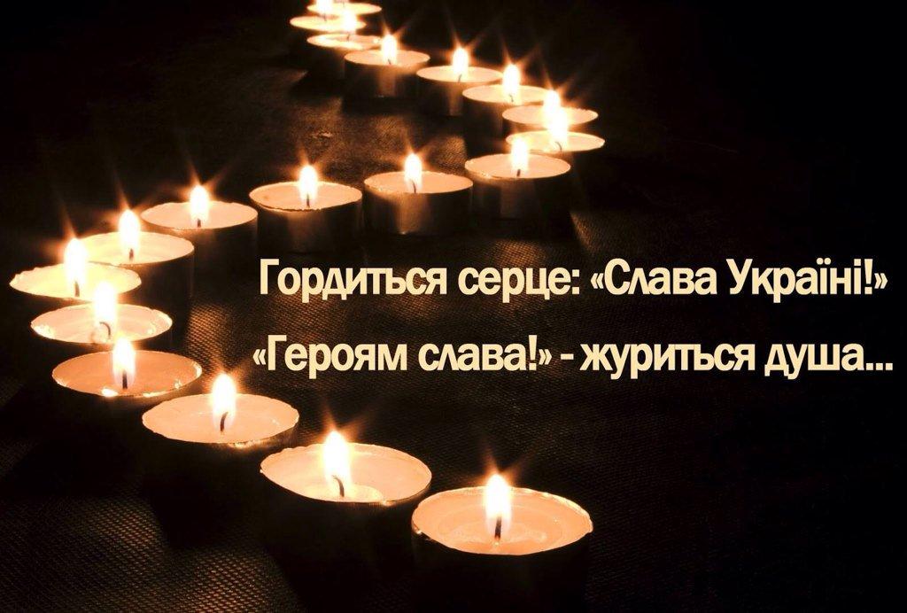 Бойца 17-ой танковой бригады Сергея Косеева провели в последний путь на Кировоградщине - Цензор.НЕТ 840