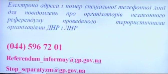 Депутат Евсеенко, спровоцировавший ДТП в пьяном виде, задержан в Киеве, - пресс-секретарь прокуратуры - Цензор.НЕТ 4989