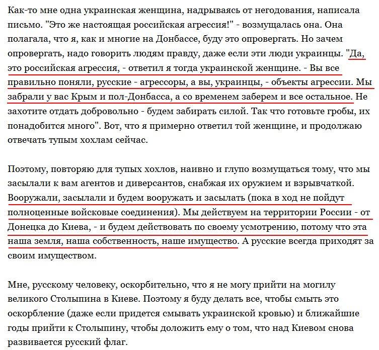 Неизвестные в Москве напали на участников пикета, выступающего против агрессии РФ в Украине - Цензор.НЕТ 7266
