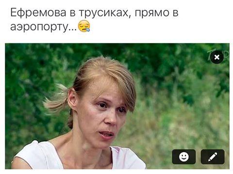 Прокурор Говда лично сообщил о подозрении депутату Евсеенко, совершившему ДТП в пьяном виде в Киеве - Цензор.НЕТ 3046