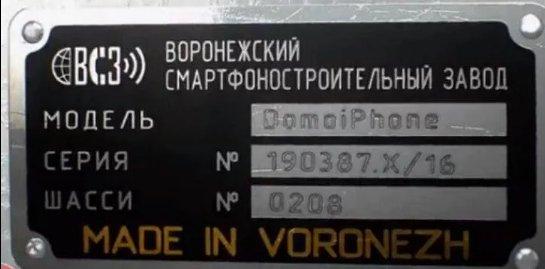 """Найти согласие на уровне министров иностранных дел по """"дорожной карте"""" для Донбасса будет сложно, - Кучма - Цензор.НЕТ 5809"""
