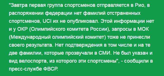 В Авдеевке прошли мероприятия, посвященные второй годовщине освобождения города от боевиков - Цензор.НЕТ 6770