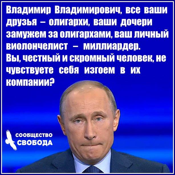На берегу Азовского моря горели временные сооружения - Цензор.НЕТ 8907