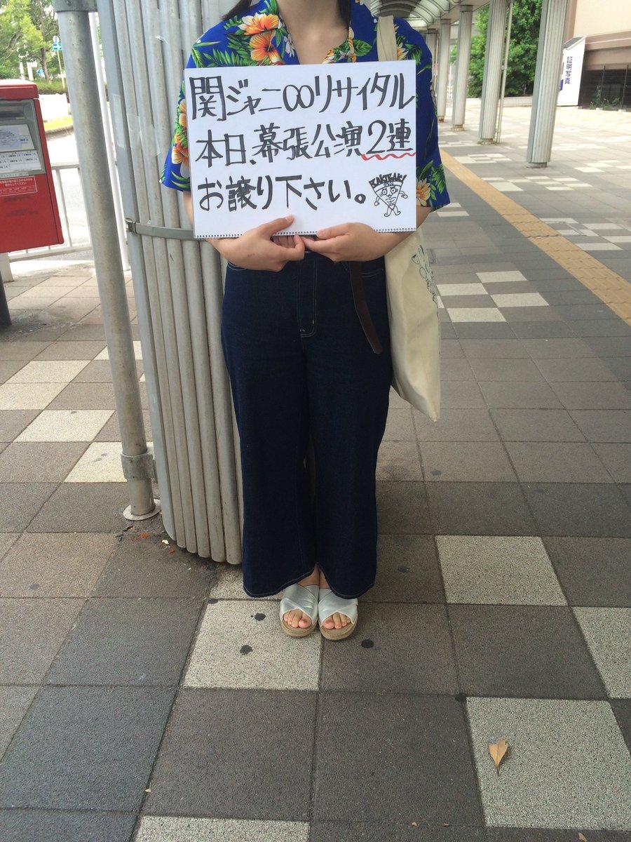 リサイタル幕張 hashtag on Twit...