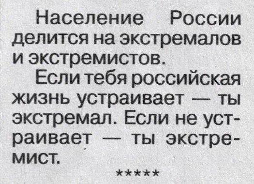 Спецназовцы полиции Донбасса провели учения - Цензор.НЕТ 1955
