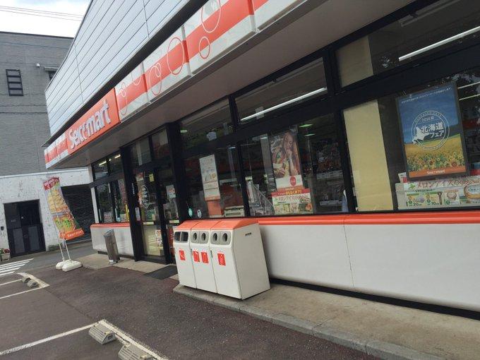 f1c0a247a50f ホットシェフはないものの普通にセイコーマートのPB品が売ってるわけで元道民的には嬉しいね。 (@ セイコーマート やまだ店 in 三芳町, ...