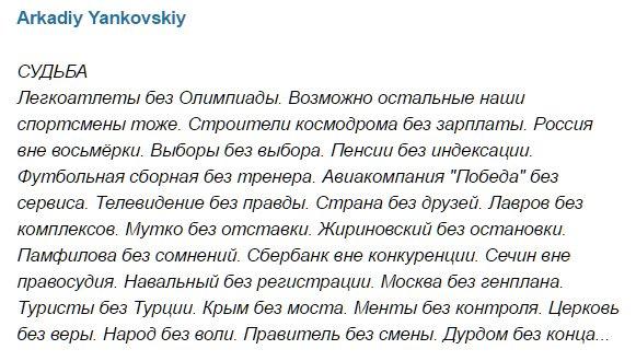 Водители грузовиков устроили бунт на Керченской переправе в оккупированном Крыму - Цензор.НЕТ 3414