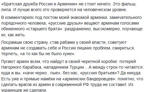 Сдались двое захватчиков полка ППС в Ереване, - полиция - Цензор.НЕТ 1778