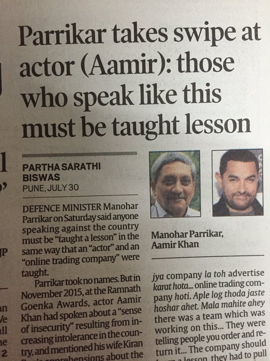 Why rekindle an old (and lost) debate? Teach a lesson?! Makes the govt look like a gang of petty vengeful thugs. https://t.co/yKVN8aSyUs