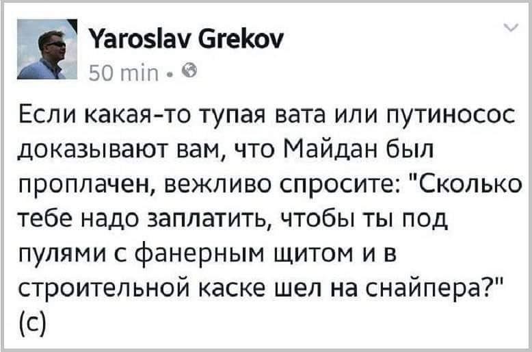 Національна безпека України: виклики та пріоритети - Цензор.НЕТ 4523