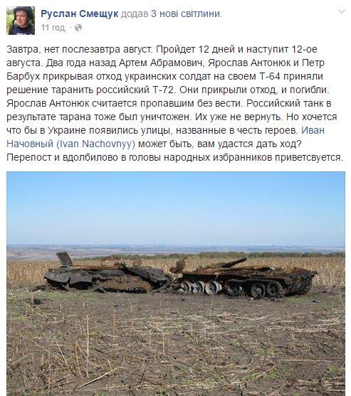 ОБСЕ предоставлена информация о танках и артиллерии боевиков в шести районах, - разведка - Цензор.НЕТ 7342