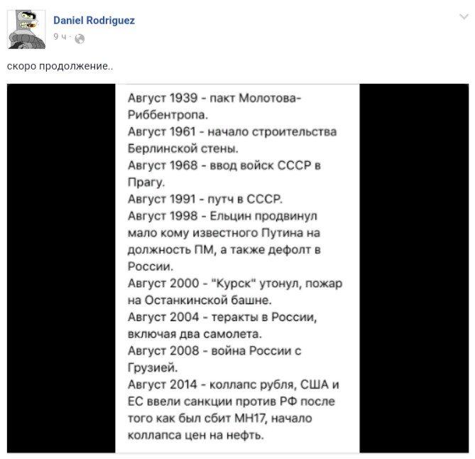 1 оккупант ликвидирован на Донбассе, 12 ранены, - Минобороны Украины - Цензор.НЕТ 7034