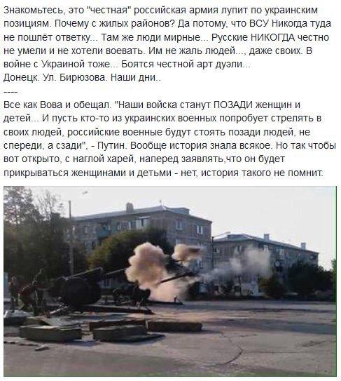Боевики из артиллерии обстреляли пригород Торецка: разрушены несколько домов, - полиция - Цензор.НЕТ 1614