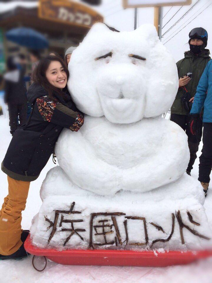 スキーウェアの大島優子