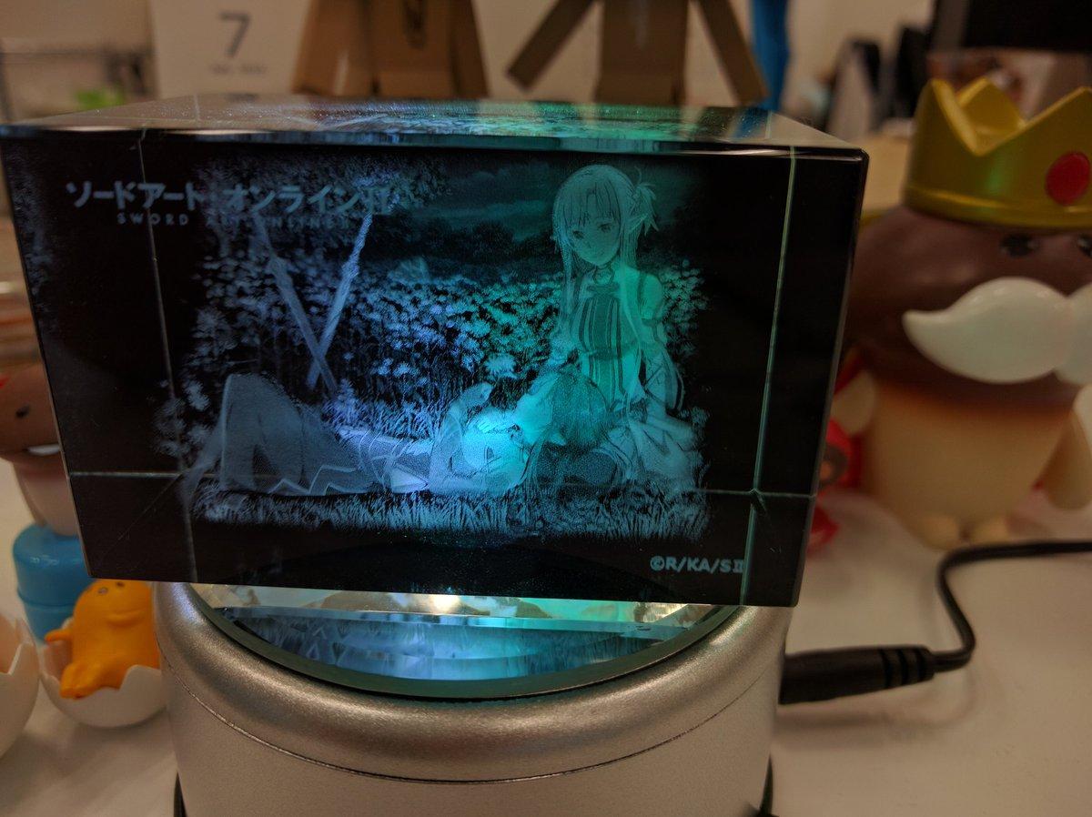 SAOの3Dクリスタルアート(とLED台座)きた、すてきー。@CROSS_CF_SY さんありがとー! https://t.co/taZVCrXgRV