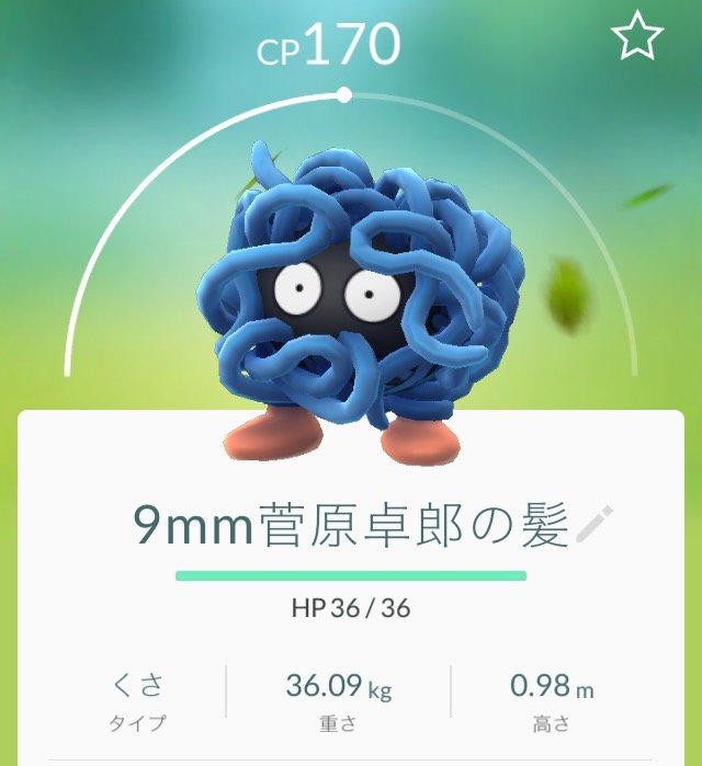 9mm菅原卓郎の髪 https://t.co/m8KxUxUxe0