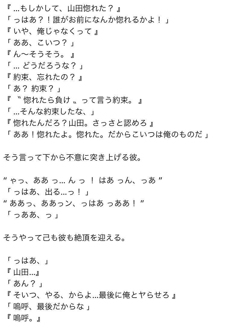 ㅤ (@__XiIIiiOI27) | Twitter
