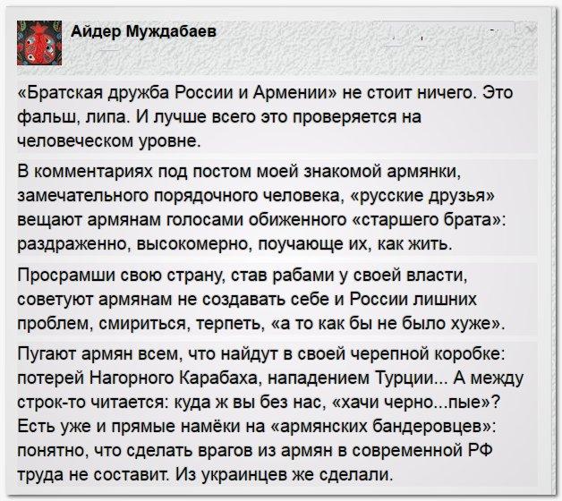 Чтобы попасть на Олимпиаду-2016, спортсмены из России должны пройти трехступенчатый фильтр допуска, - МОК - Цензор.НЕТ 229