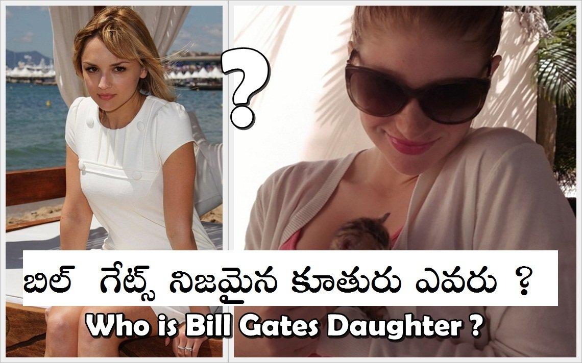 bill-gates-daughter-naked
