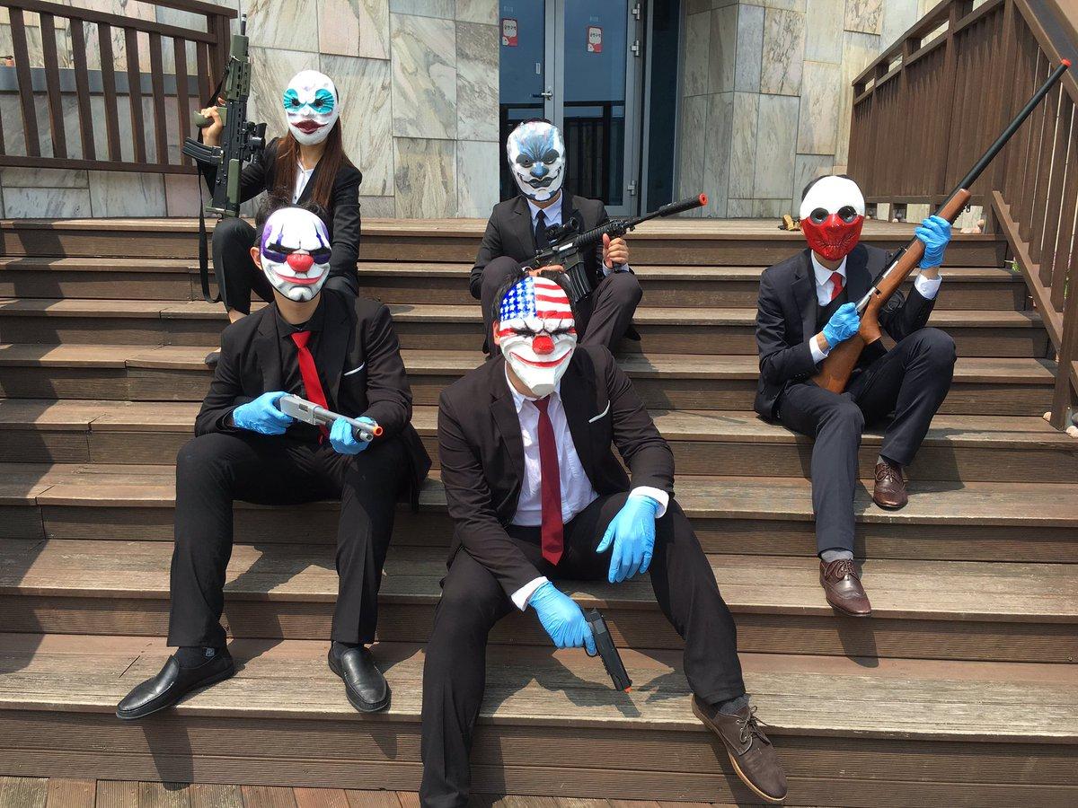 Картинки банда в масках