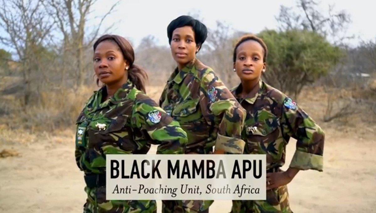 мамба женщина черная