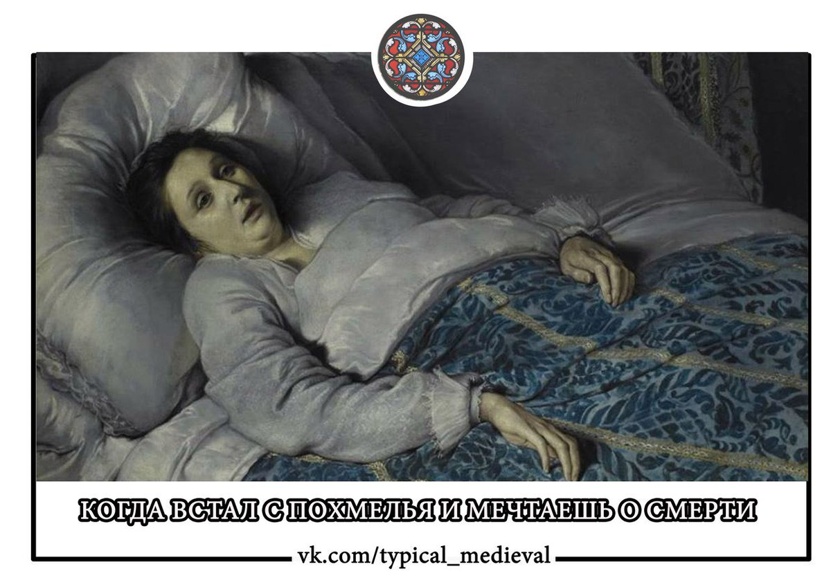 Полина архипова фото ксении новиковой