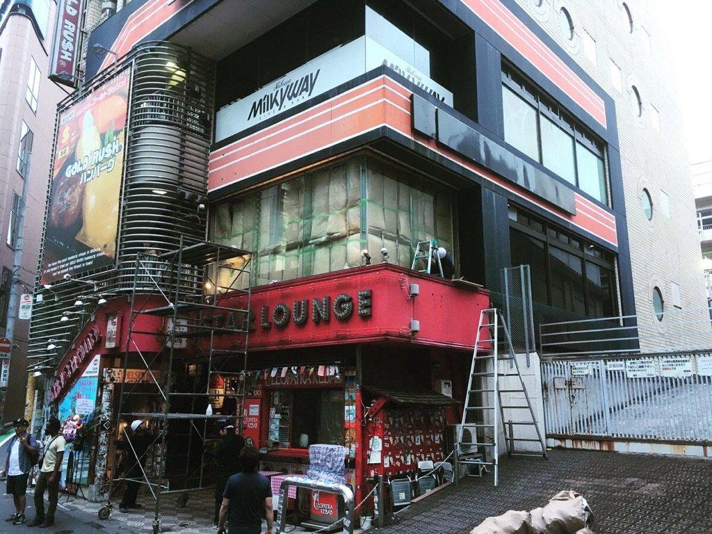【緊急発表】2016年夏、渋谷THE GAMEは改装工事を決行! 8月4日より新たなLIFE IS GAMEがスタート! https://t.co/UCceo4mdbx #SHIBUYATHEGAME #LIFEISGAME https://t.co/Q0aEI4MTDz